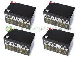 Elektromos kerékpár akkumulátor 6-dzm-12 12V 12Ah teljes választékban (CK110803) - 06705125161