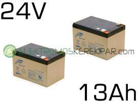 Elektromos kerékpár akkumulátor 6-dzm-10 12V 13Ah teljes választékban (CK149208) - 06705125161
