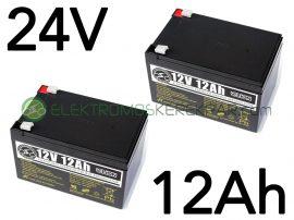 Elektromos kerékpár akkumulátor 6-dzm-12 12V 12Ah teljes választékban (CK827583) - 06705125161