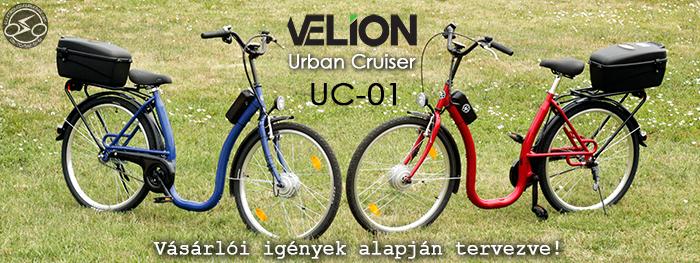 VELION UC01 - Urban Cruiser 2017 elektromos kerékpár